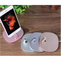 Aluminium Usams dock for iPhone  Supports and docks iPhone 5 - 16