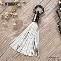 Remax Bliksem Kabel Sleutelhanger