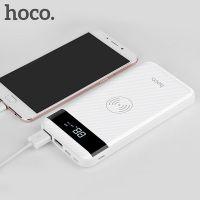 Externe batterij QI 10000 mAh Hoco