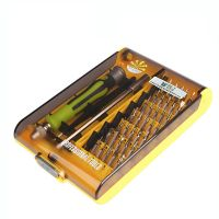 Tools 45 in 1  Tools Kit - 2