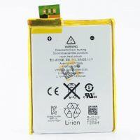 Internal Battery iPod Touch 5