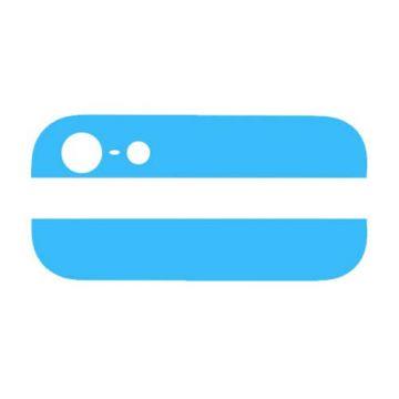 Achat Vitres arrières (supérieure et inférieure) iPhone 5 Couleur