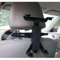 Universal car holder for iPad